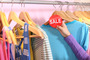 Should you shop around for a bargain?